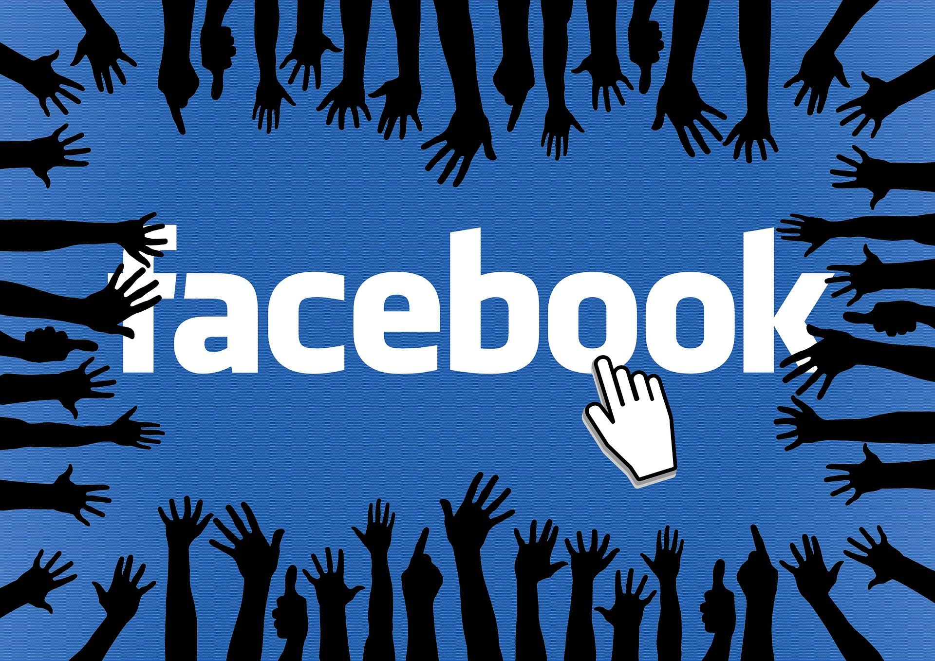 אזהרה- וירוס בפייסבוק